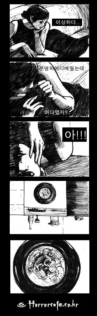 공미니 - 공포 만화 몇편 : 1282441795.jpg